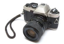 The old reflex camera